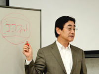 講師:山崎泉(日本オーガニック推進協議会・理事長)